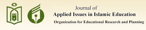 Quarterly Journal of Applied Issues in Islamic Education